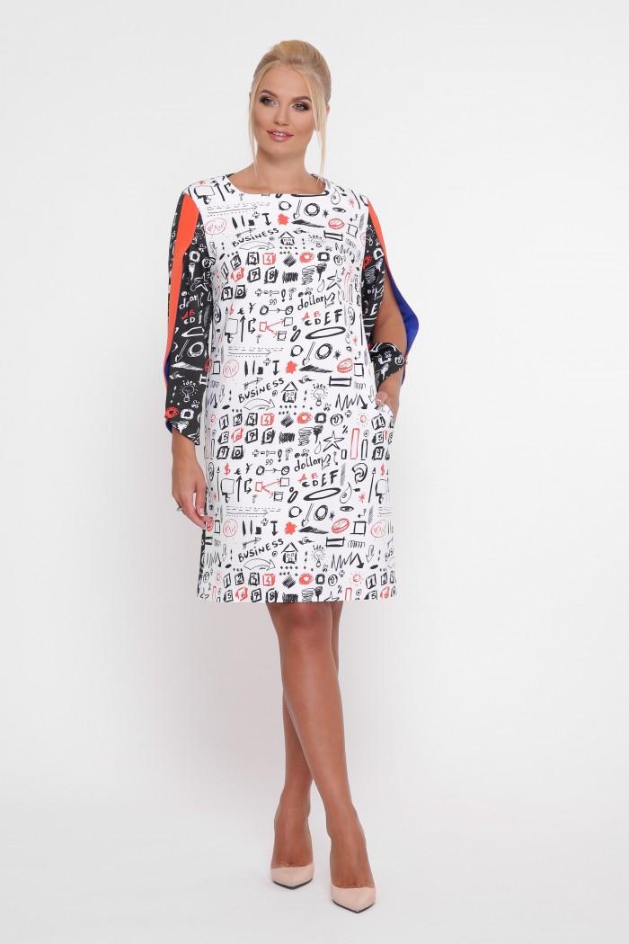 Платье Нэнси черно-белое