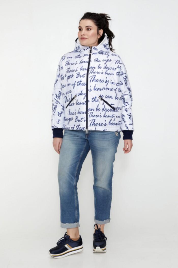 Женская демисезонная куртка Бомбер белый