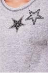 Костюм Звезды Светло-серый