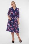 Платье расклешенное Хлоя цветы
