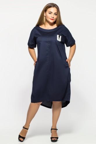 Платье Бриджит Синее