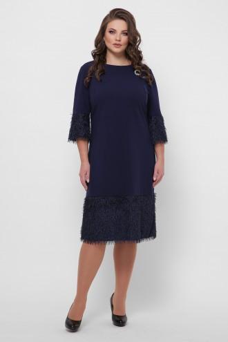 Платье Тереза синее