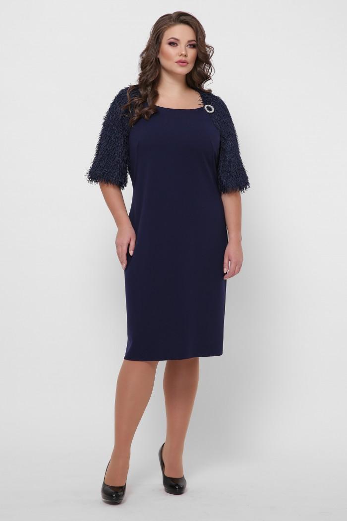 Платье Джаз синее