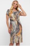 Платье Белла рептилия