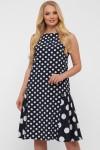 Платье женское Настасья синее