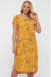 Платье летнее женское Палитра горчица