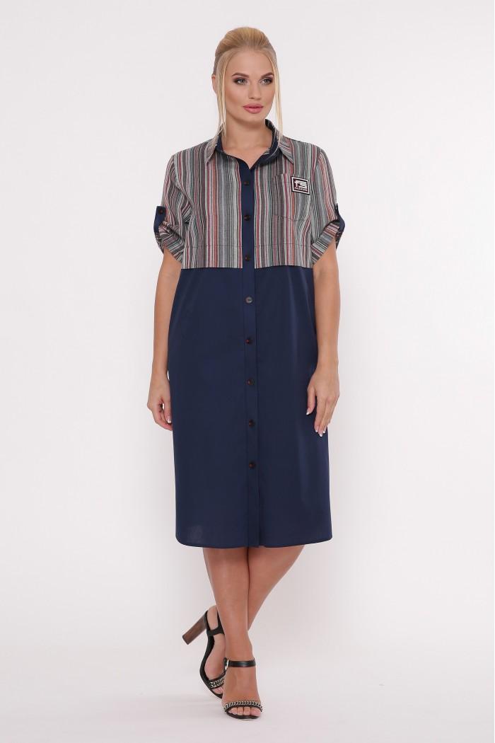 Платье-рубашка Лана синее